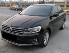 转让 轿车 大众 捷达 2017款 1.5L 自动舒适型