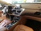 温州北汽幻速S7新车到店欢迎来店预定