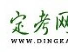 宁波市的成人高考会不会越来越难?