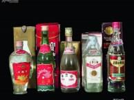 鞍山回收老酒类: 老茅台,老五粮液,老郎酒,老汾酒
