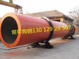 北京转让滚筒烘干机,干燥机