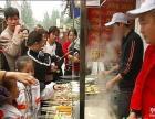 可可贝罗意大利手工冰激凌加盟 投资金额1-5万