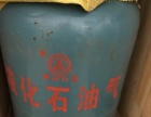 98出售一个自用闲置的煤气罐