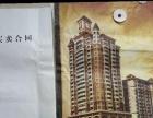 都安明大罗马城 单身公寓1室1厅1厨1卫 低价出售