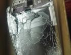 高价回收手机回收苹果手机回收华为手机回收小米手机回收三星手机