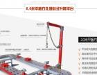 汽车修复平台大梁校正仪工字钢锰钢板二保焊机厂家直供