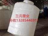 三元厂家5000升锥底塑料桶5吨排污储罐5T加厚水箱