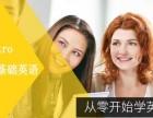 绍兴越城零基础英语培训班 成人商务英语培训课程