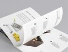 专业设计印刷名片 画册 海报 手提袋等宣传资料