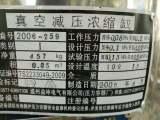 遂宁高价回收二手三效MVR蒸发器