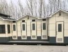 专业移动厕所租赁、销售 环保厕所出租 旅游厕所出租