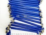 硬銅排-絕緣粉末噴涂銅排-東莞福能銅排廠量大從優