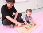 早教中心 早教机构 潜能开发 亲子教育 童乐亲子园
