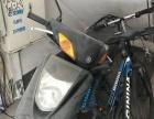 雅马哈踏板车