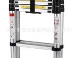 绝缘梯 铝合金伸缩梯子 伸缩梯、竹节梯 、B款TLD系列、梯子