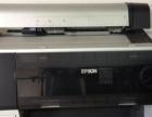 诚信出售爱普生7908大幅面超新打印机