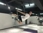 璧山成人流行舞专业培训成人零基础
