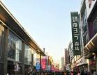 增产道与金钟河大街交口360平米商铺出租可餐饮