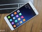 分期付款买VIVO X20手机去重庆哪家店靠谱