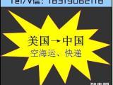 美国手推车空运进口中国上海 手推车进口清关代理