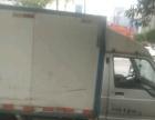 自带微型货车出租,承接搬家,送货等运输业务