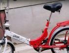 赛克折叠自行车
