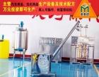 玻璃水设备工艺 玻璃水设备优势 玻璃水设备一机多用