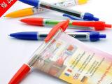 【厂家】供应广告塑料圆珠笔、拉杆笔、拉纸笔、拉画笔、礼品笔