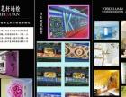永州工装壁画,家装壁画,幼儿园壁画,酒店壁画
