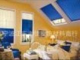 生产销售家用隔热遮光蜂巢帘 手动窗帘
