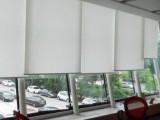 北城辦公室電動窗簾會議室隔音卷簾廠家