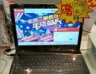 联想笔记本G50-45 仅售2899元