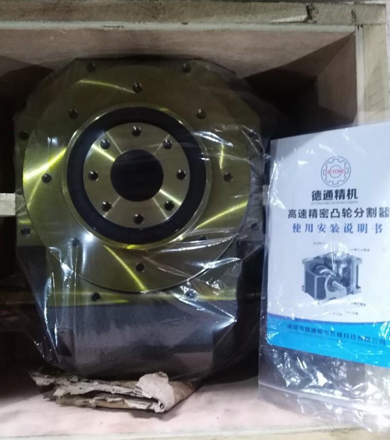 DT80-350凸輪分割器德國日本臺灣分割器
