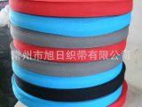 【旭日织带 】 厂家直销彩色织带丙纶箱背包带PP编织带可来样定制