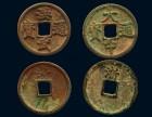 古钱币鉴定中心权威鉴定古钱币并评估市场价值