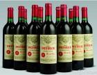 深圳回收柏翠红酒 回收柏翠酒瓶价格多少