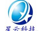 硚口解放/京汉/中山大道 武胜路快速上门修电脑网络