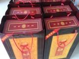 普陀茅台收购地点,上海普陀五粮液白酒回收
