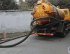 沧县专业市政管道清淤高压清洗污水管道清理化粪池抽粪