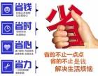 欢迎进入~南京奥大太阳能维修~各中心联保~售后网站-电话