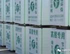 武汉新型朔料建筑模板总代理