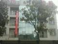 鱼山小广场 写字楼 2000平米