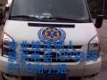 深圳广州东莞虎门各地医院提供正规救护车对外出租