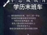吴江成人高考中心