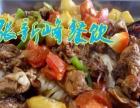 特色陕西老潼关肉夹馍技术腊汁肉夹馍陕西小吃技术特色
