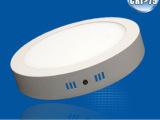 厂家直销集成吊顶led平板灯面板灯圆形灯厨房卫生间铝扣板灯24W