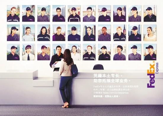 北京fedex 国际快递朝阳区大望路联邦快递取件电话