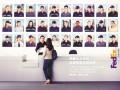 北京宣武区FedEx北京联邦快递电话陶电话然亭联邦