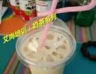 安徽小吃培训奶茶汉堡饮品培训