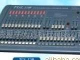 供应专业调光台 舞台灯光 数字硅箱